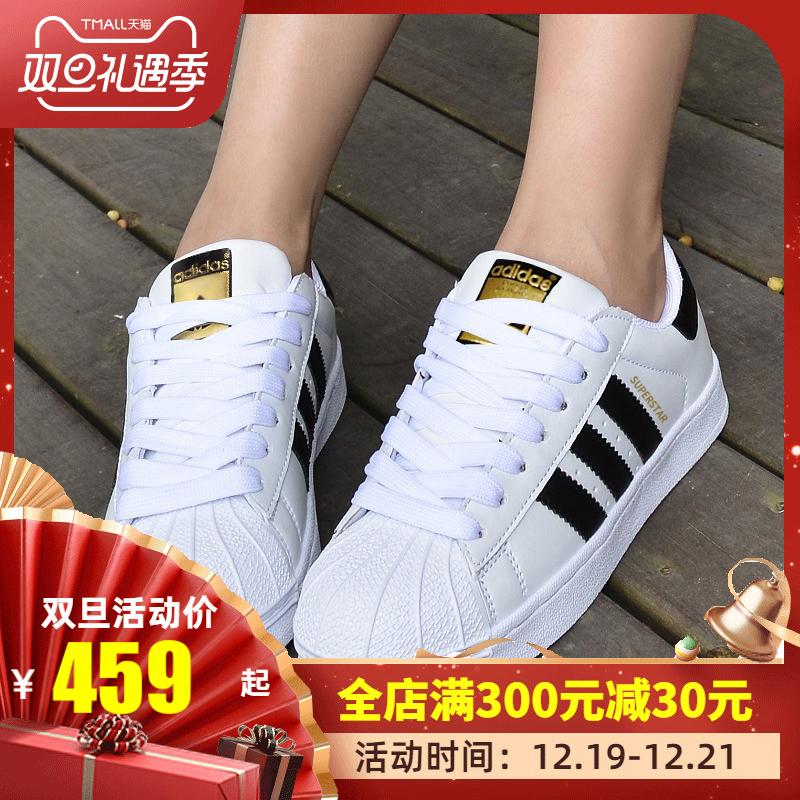阿迪达斯三叶草男鞋女鞋新款金标贝壳头小白鞋休闲板鞋C77124