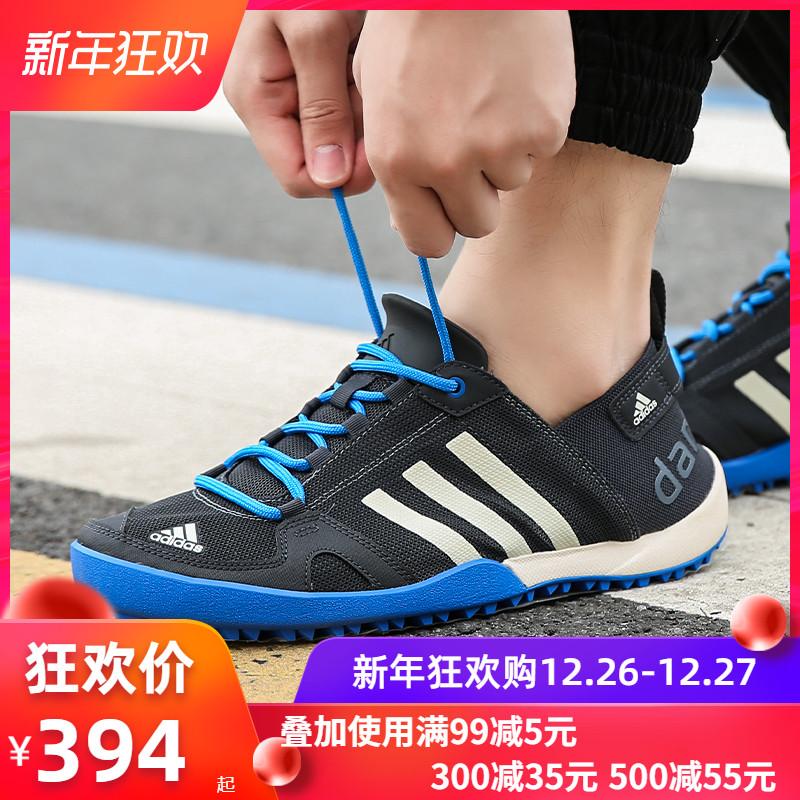 阿迪达斯男鞋户外涉水鞋2019夏越野运动鞋休闲鞋溯溪鞋S77946