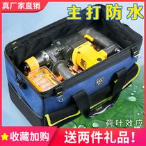小号多功能帆布包家电维修加厚便携手提式防水收纳包电工工具包