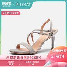接吻猫2019夏季新款羊绒时尚圆头超高跟凉鞋KA09301-82图片