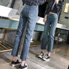 直筒牛仔裤女高腰宽松韩版显瘦九分裤chic学生阔腿怪味少女裤直筒