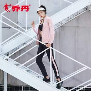 乔丹女装运动套装女2018秋冬新款针织运动服女休闲装女运动装女
