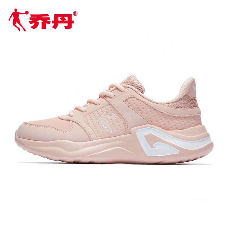 乔丹女鞋2019夏季新款休闲慢跑鞋学生跑步鞋粉色老爹鞋女运动鞋女