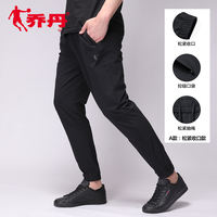 Jordan sports pants men 2019 summer new black woven quick-drying pants men's breathable closed casual trousers