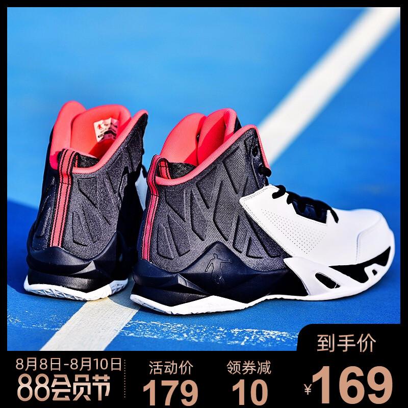 乔丹篮球鞋男鞋2019秋季新款男士高帮运动鞋男耐磨透气减震球鞋男