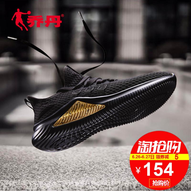 乔丹男鞋运动鞋男2019夏季新款男士跑鞋网鞋休闲鞋网面透气跑步鞋