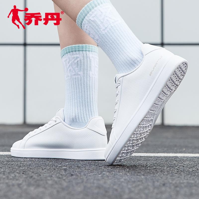 乔丹女鞋运动鞋女2019春夏季新款全白休闲鞋滑板鞋单鞋学生小白鞋