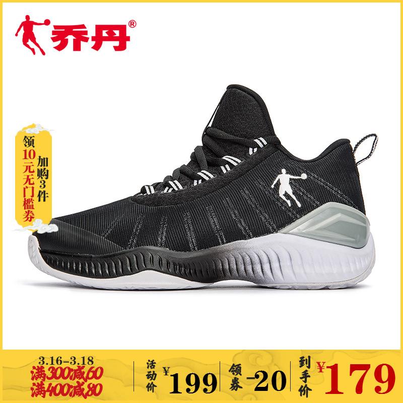 乔丹男鞋篮球鞋男2018夏季新款减震耐磨透气运动鞋男实战战靴男