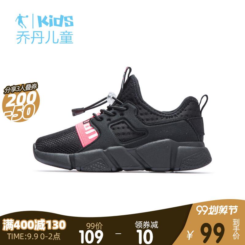 乔丹童鞋 女童网面运动鞋2018新款中小童休闲鞋儿童软底跑步鞋