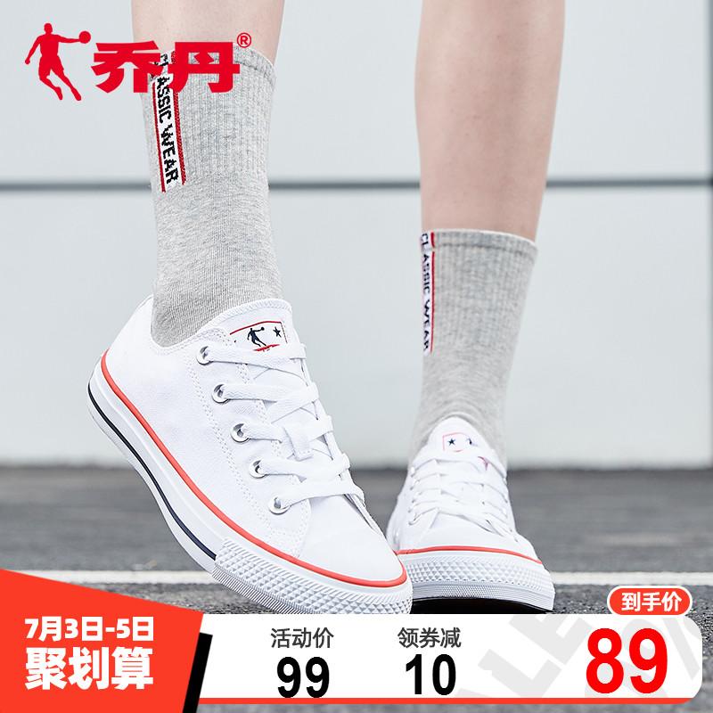 乔丹帆布鞋女鞋2019夏季新款透气板鞋休闲鞋运动鞋白色鞋子小白鞋