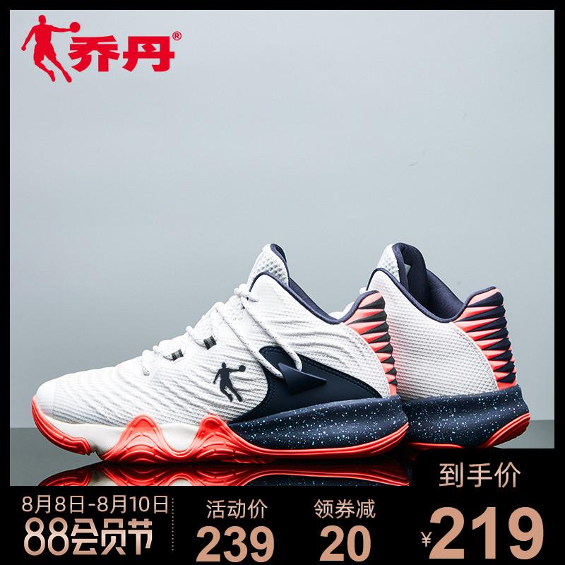 乔丹篮球鞋男鞋2019秋季新款耐磨实战球鞋男透气减震运动鞋男战靴