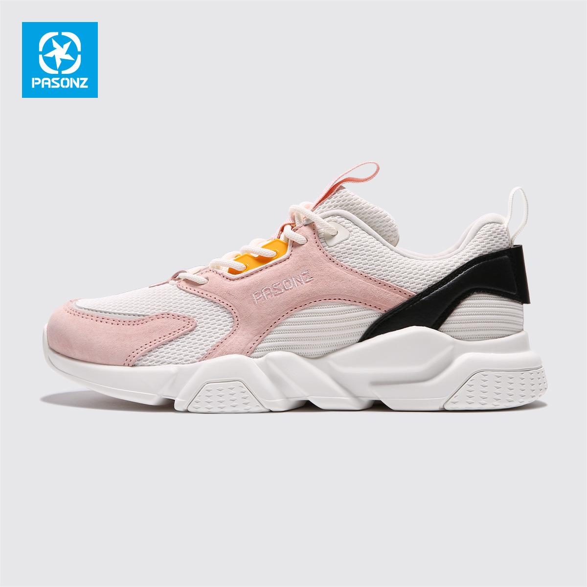 乔丹百尚女鞋运动鞋2019春季新款休闲复古网布拼接女跑步鞋