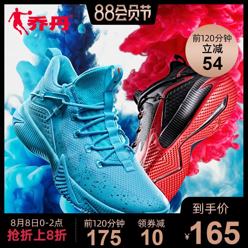 乔丹篮球鞋男鞋2019秋季新款实战耐磨高帮球鞋男透气运动鞋男战靴