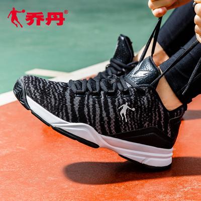 乔丹男鞋篮球鞋男低帮球鞋耐磨减震春季新款实战运动鞋网面战靴男