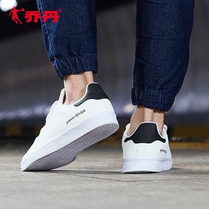 乔丹运动鞋男鞋2018新款韩版潮情侣鞋子透气休闲鞋小白鞋女板鞋男