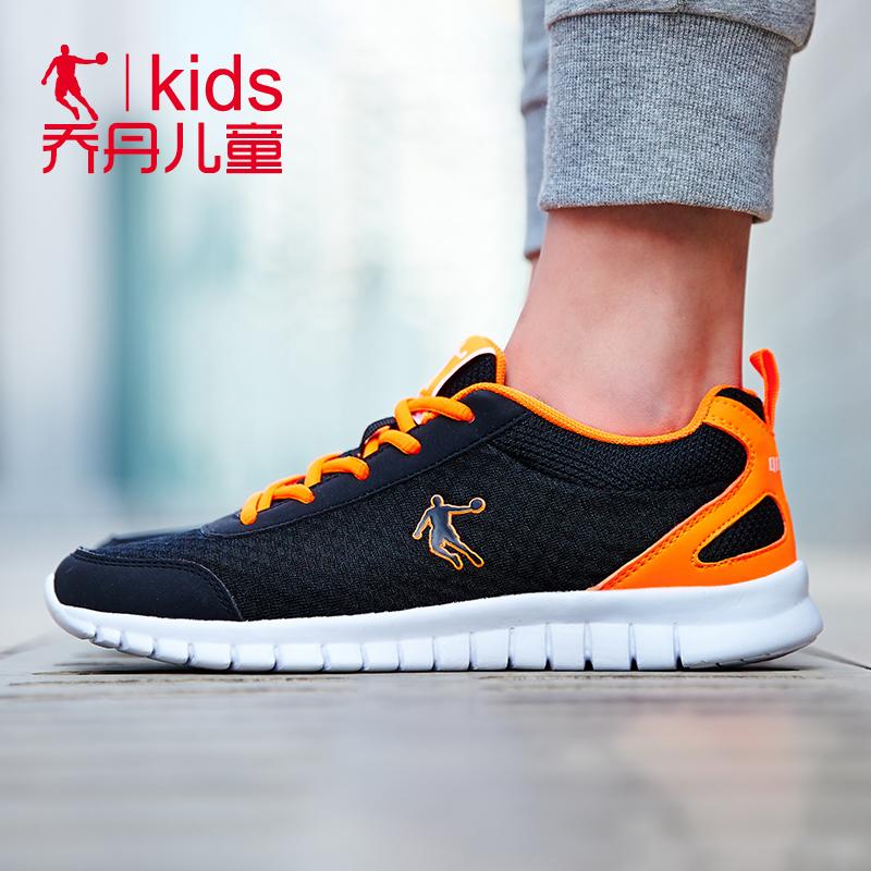 乔丹童鞋男童正品牌透气网布运动鞋跑步鞋新款中大童儿童鞋子防滑