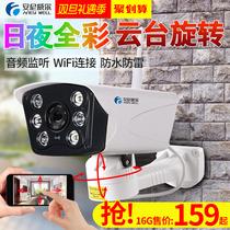 高清1080P无线监控摄摄像头语音对讲一体机wifi倍光学变焦5奥视安