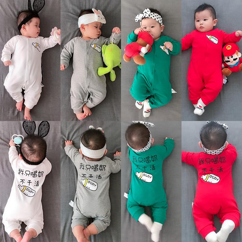 Одежда для младенцев Артикул 588735956351