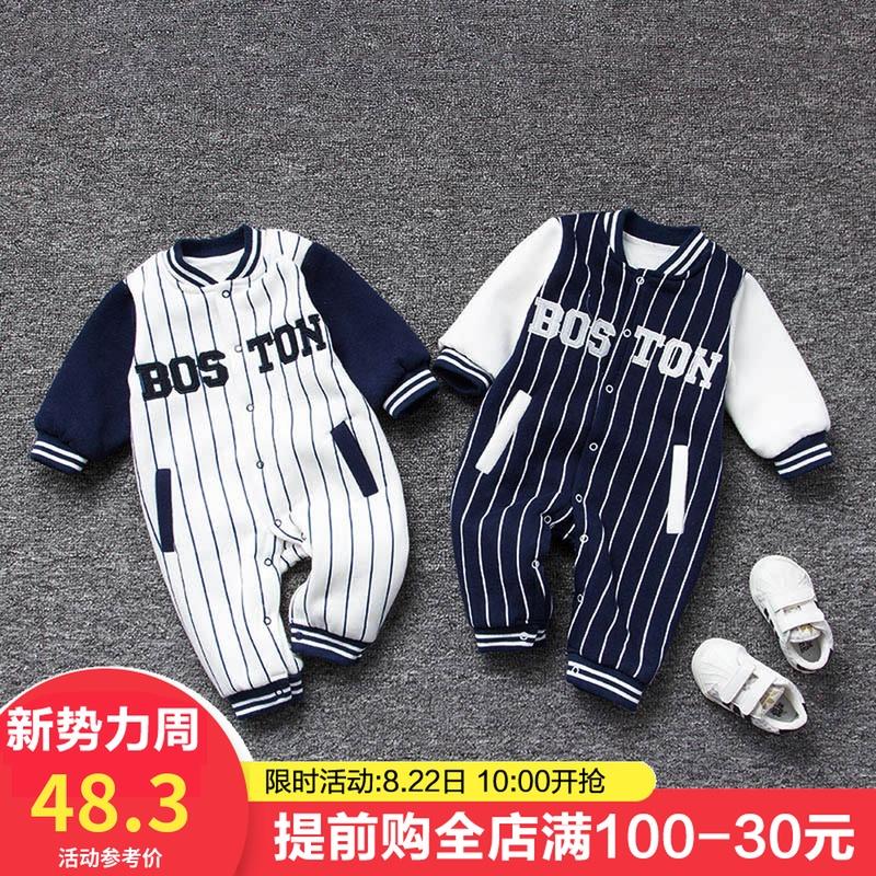 Одежда для младенцев Артикул 542854374350