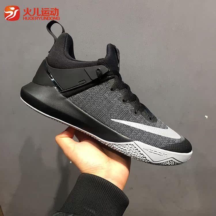 NIKE ZOOM SHIFT 男子气垫缓震实战运动篮球鞋897653-003-002