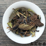 Fuding white tea authentic 2019 alpine white tea spring wild life eyebrows loose 250 grams tea cake Dingbei white tea