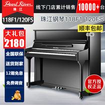 立式儿童大人家用专业考级演奏白色钢琴U121原装进口二手钢琴英昌