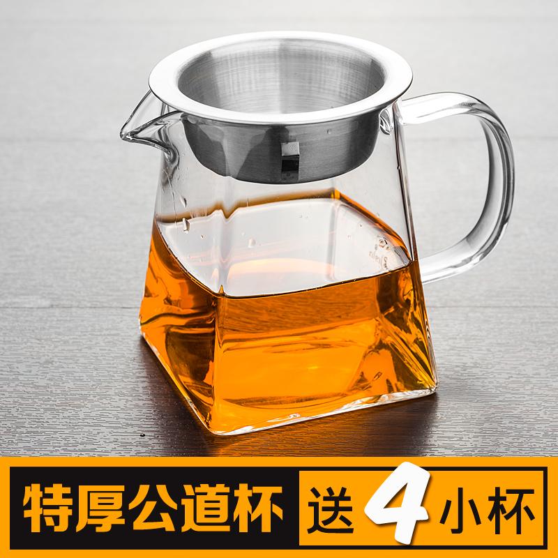 玻璃小公道杯