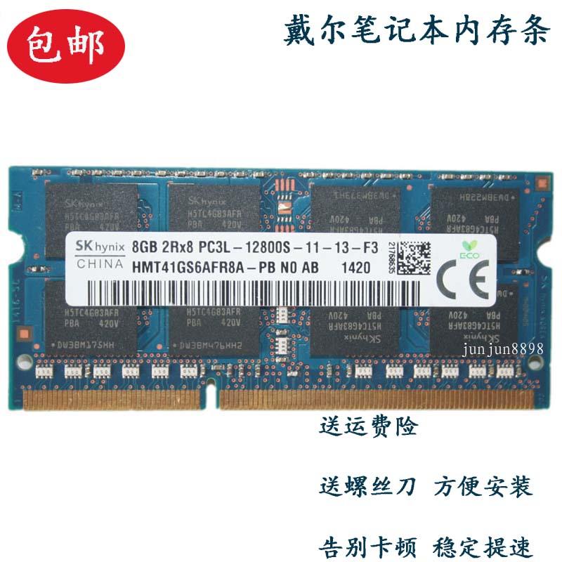 Оперативная память для ноутбуков Артикул 556506595978