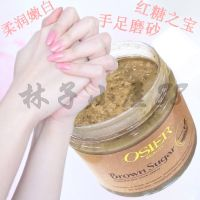 Brown sugar soft white hand scrub Exfoliating dead skin hand cream hand and foot massage cream