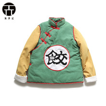 Dreamless Memory Series Chinese Style Dumplings Embroidered Men's Collar Cotton Jacket with Plate Buckles and Thickened Cotton Clothes Lovers