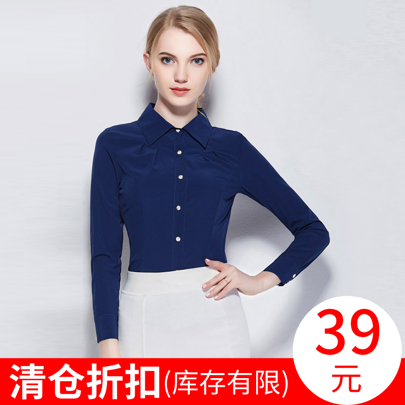 2016 spring and summer women's slim slimming solid color elastic wild chiffon dress work