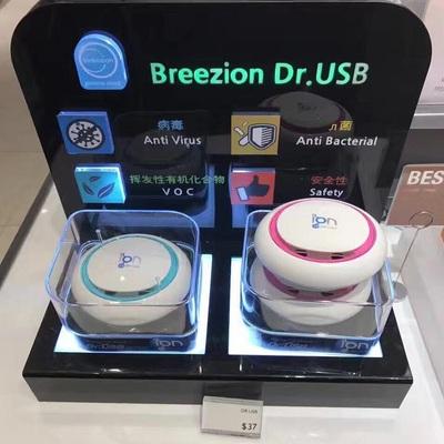 现货包邮韩国DR.USB空气净化器车载家用氧吧负离子发生器
