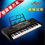 美乐斯9928电子琴61键成人儿童初学专业教学演奏仿钢琴键力度键盘