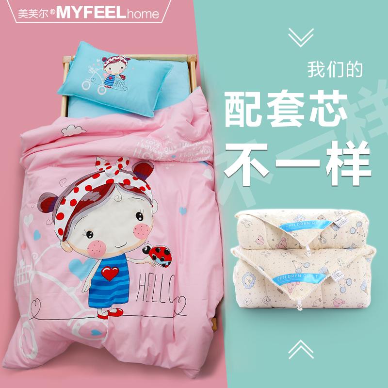 幼儿园被子三件套含芯六件儿童被子宝宝午睡被褥纯棉被套入园床品