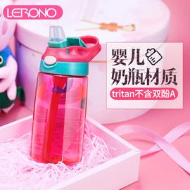 夏季儿童水杯女宝宝水壶幼儿园小学生水瓶便携防摔夏天可爱吸管杯图片