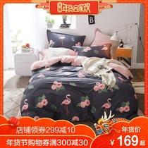 网红纯棉四件套磨毛全棉被套1.5米1.8m床单人宿舍床上用品三件套4