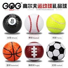 2层球 全新创意表情笑脸球 热销高尔夫彩球 礼品球 花色球 小鸟球
