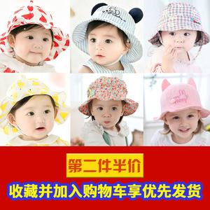 婴儿帽子春夏女宝宝遮阳帽公主可爱6-12个月男渔夫帽薄款防晒女孩