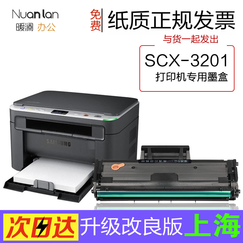 Принтеры Артикул 575170448411