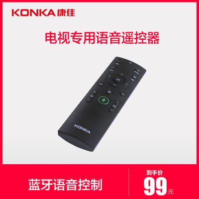 Konka/康佳 YW003S 康佳专用高清智能平板液晶电视蓝牙语音遥控器