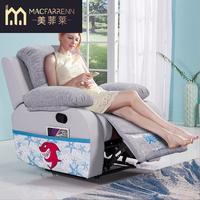 美菲莱单人沙发功能沙发懒人布艺沙发电脑办公椅美甲沙发躺椅