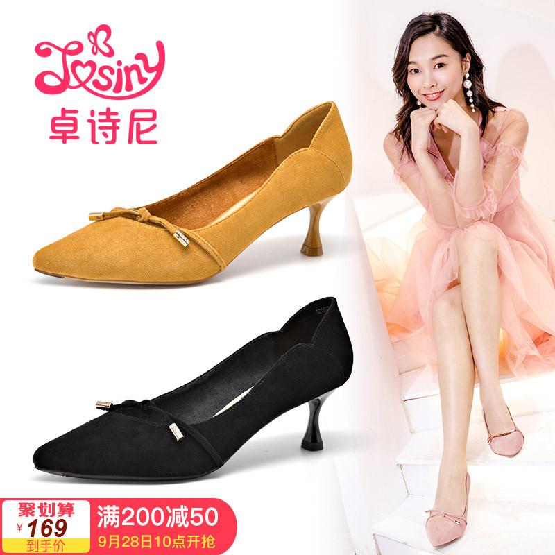 细跟纯色单鞋