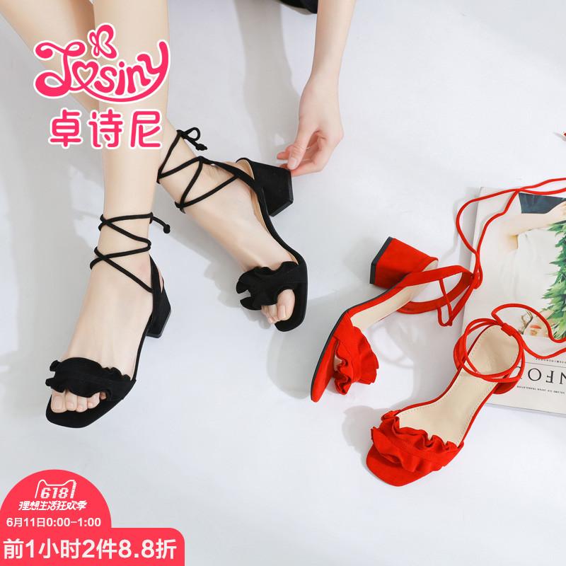红色绑带高跟鞋