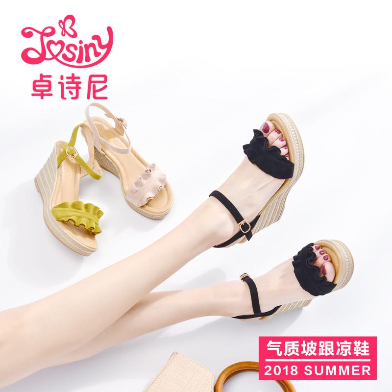 卓诗尼高跟凉鞋
