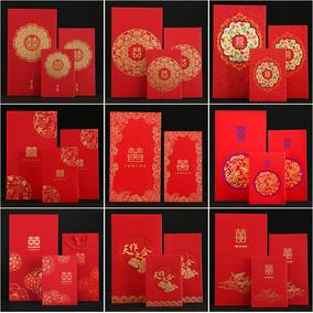 结婚硬纸喜字红包创意千元利是封婚礼婚礼婚庆用品万元改口红包袋