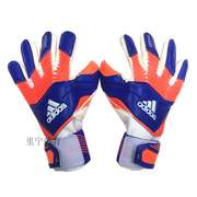 Falcons Predator Zones Pro goalkeeper Football goalkeeper gloves Silicone new