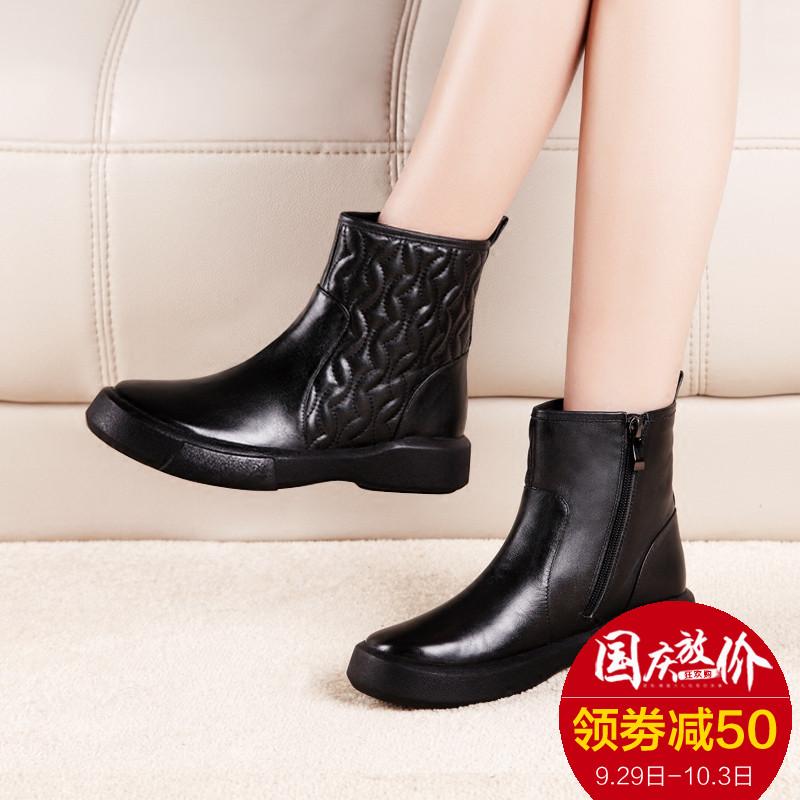 菱格黑色短靴