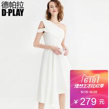 欧美白色斜肩不规则大摆连衣裙气质优雅礼服裙 DPLAY2018夏新品