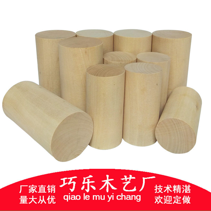 Cylinder Log Child Early Learning Math Teaching Tools Wood Stacking High Building Block Toys 3-