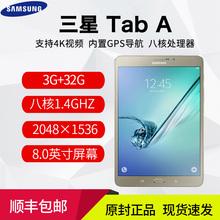 8英寸八核平板电脑 TAB 三星 T719C Samsung